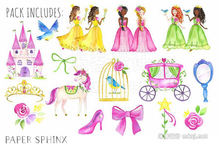 png素材 Watercolor Princess Pack
