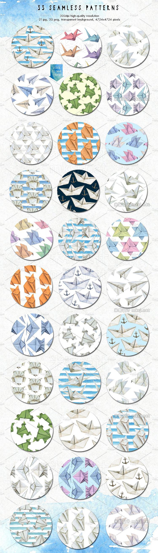 png素材 ORIGAMI Watercolor Design Set