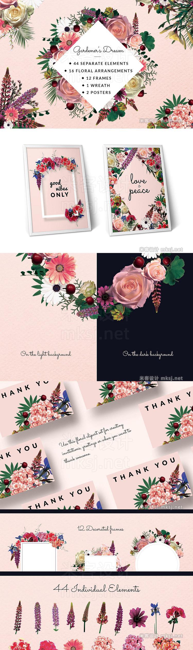 png素材 Gardener's Dream - real flowers' set
