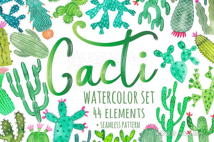 png素材 Watercolor cactus