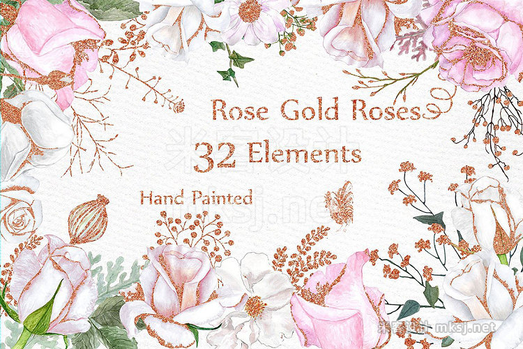 png素材 Rose Gold watercolor flowers clipart
