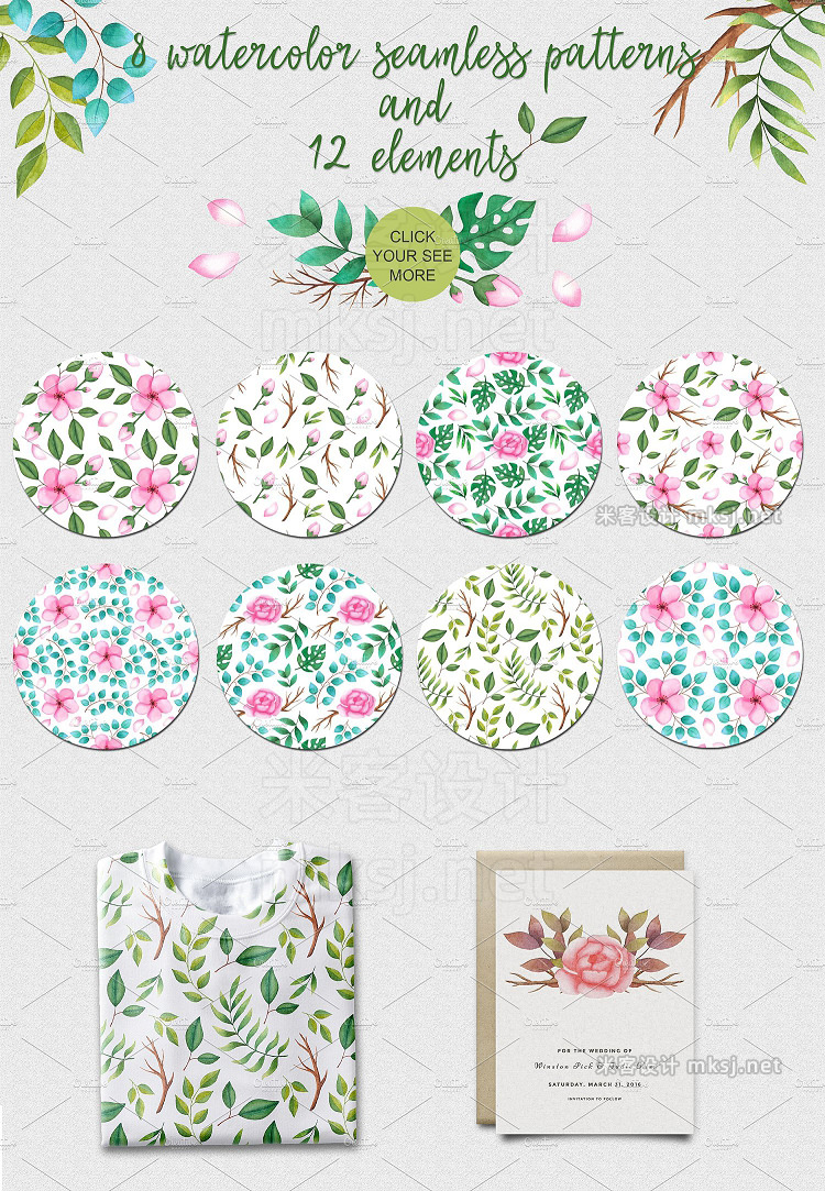 png素材 Watercolor floral wreaths elements