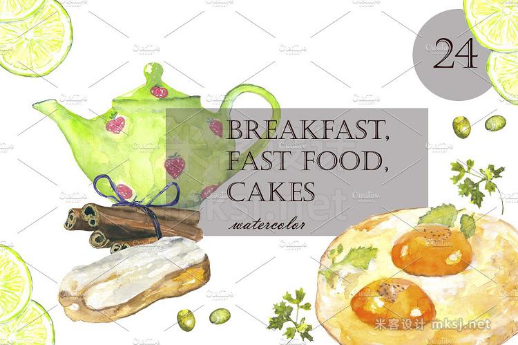 png素材 Fast Food Watercolor