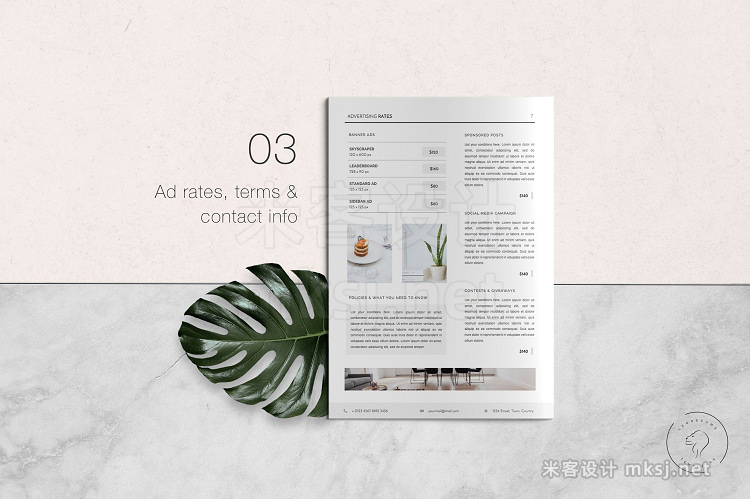 png素材 Media Kit Ad Rate Sheet - 3 Pages
