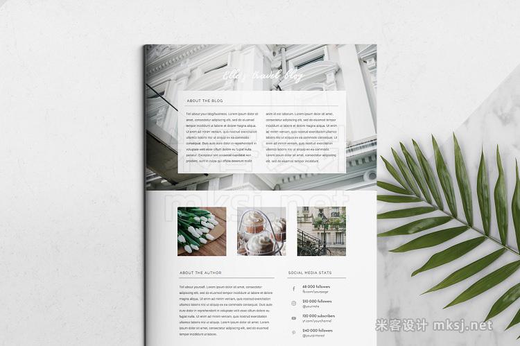 png素材 3 Page Press Kit Template