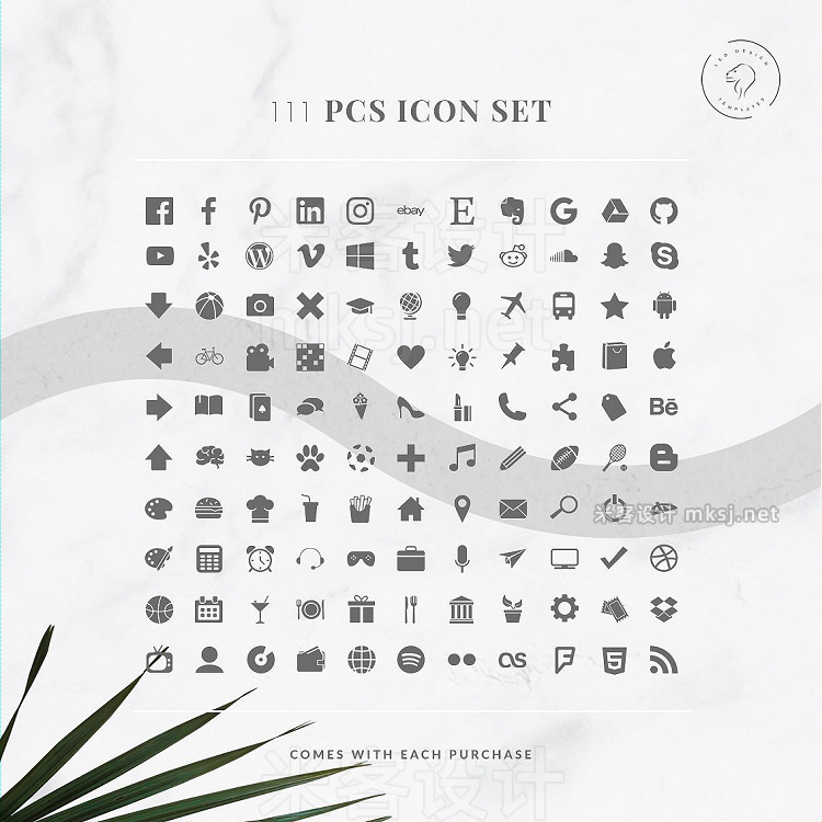 png素材 3 Page Media Kit Template for Word