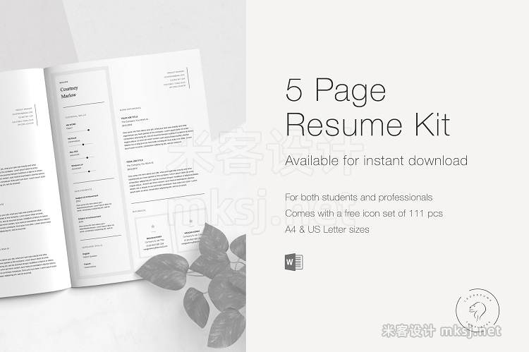 png素材 Resume Template for Word - 5 Pages