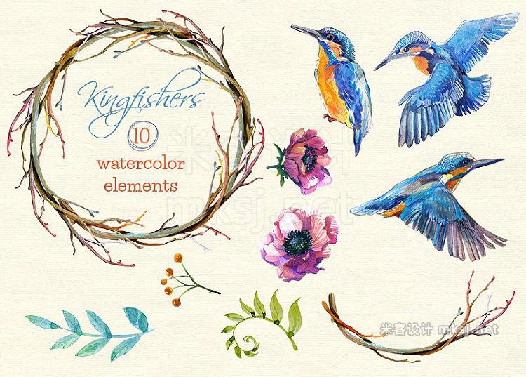 png素材 Kingfishers Watercolor Clip Arts -10