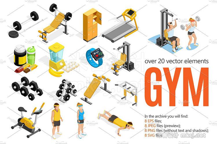 png素材 Gym Isometric Set