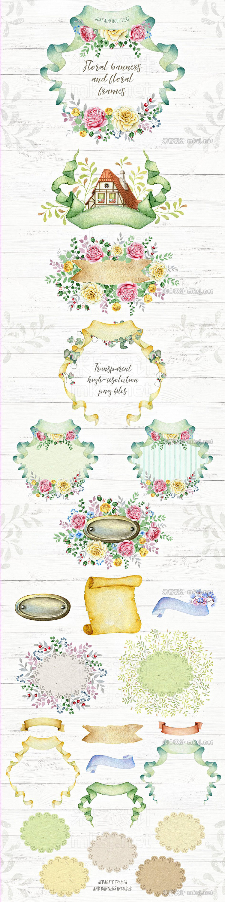 png素材 Wreaths and Bouquets collection V3
