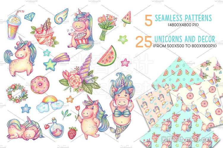 png素材 Unicorn party Hand drawn set