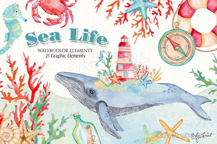 png素材 Sea Life Watercolor