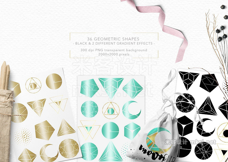 png素材 Mint Gold Geometry Collection