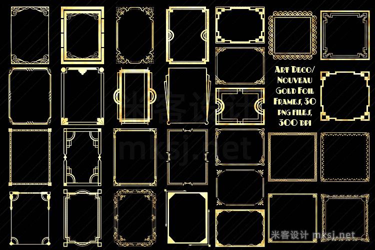 png素材 Art Deco Nouveau Gold Foil Frames