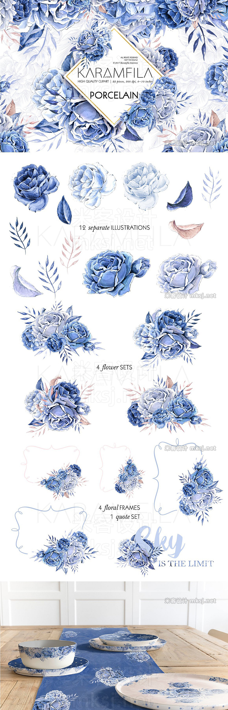 png素材 Blue Roses Clipart