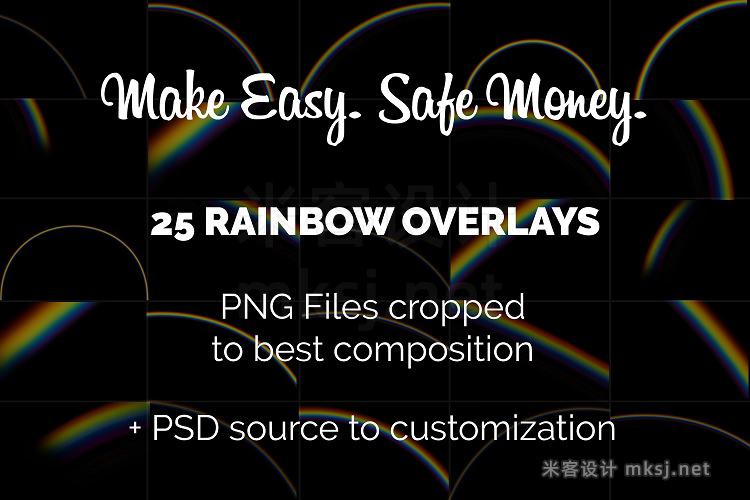 png素材 25 Rainbow Photo Overlays