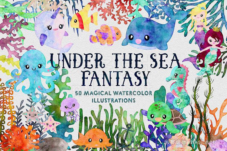 png素材 Ocean Fantasy Watercolor Bundle