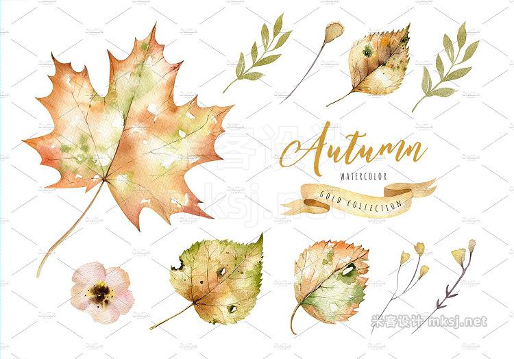 png素材 Watercolor autumn mood
