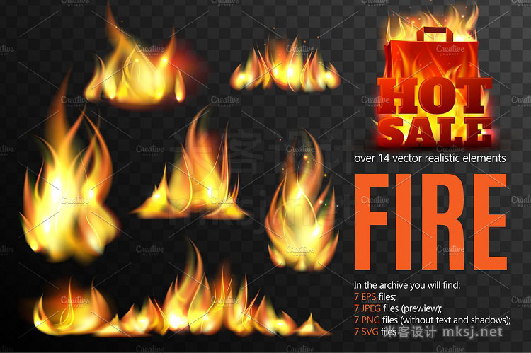 png素材 Fire Realistic Set