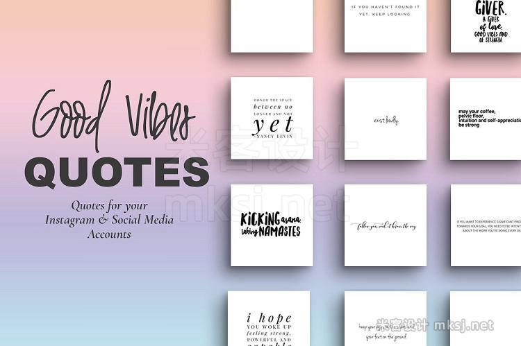 png素材 Good Vibes Social Media Quotes