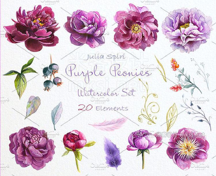 png素材 Purple Peonies Watercolor Clipart