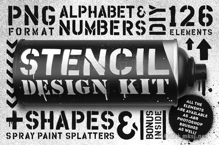 png素材 Stencil design kit