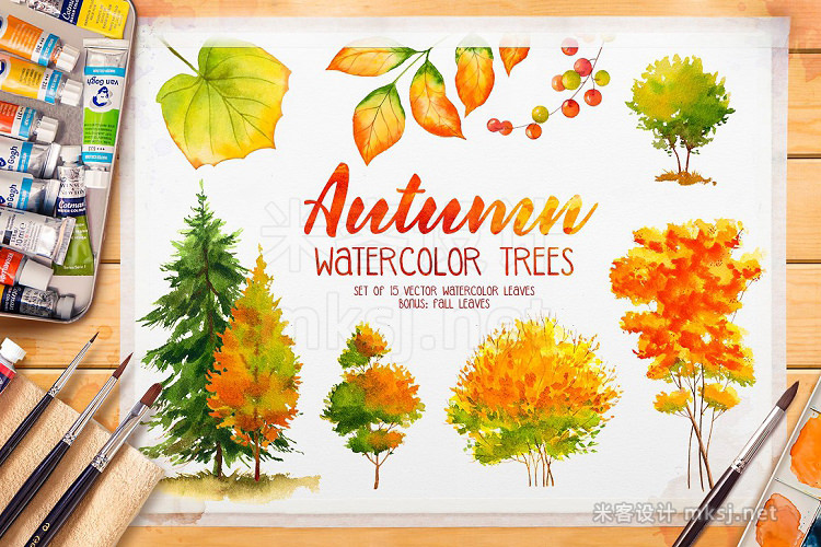 png素材 Autumn watercolor trees
