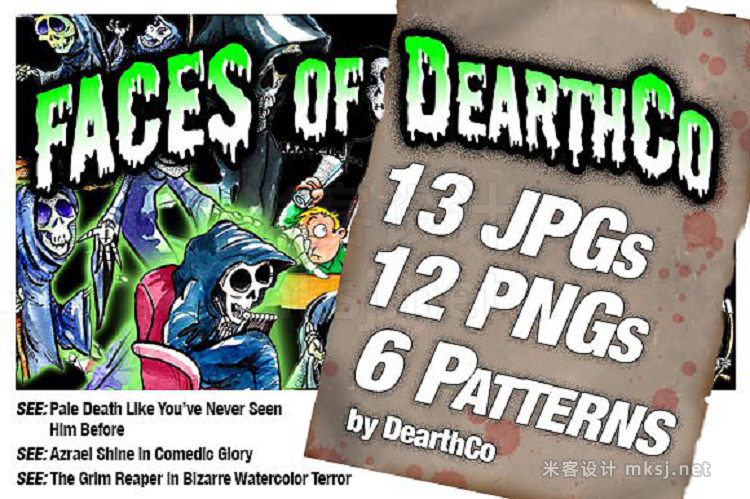 png素材 Faces of DearthCo