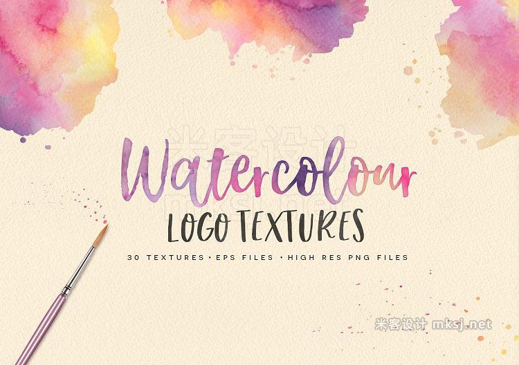 png素材 30 Watercolor Shapes