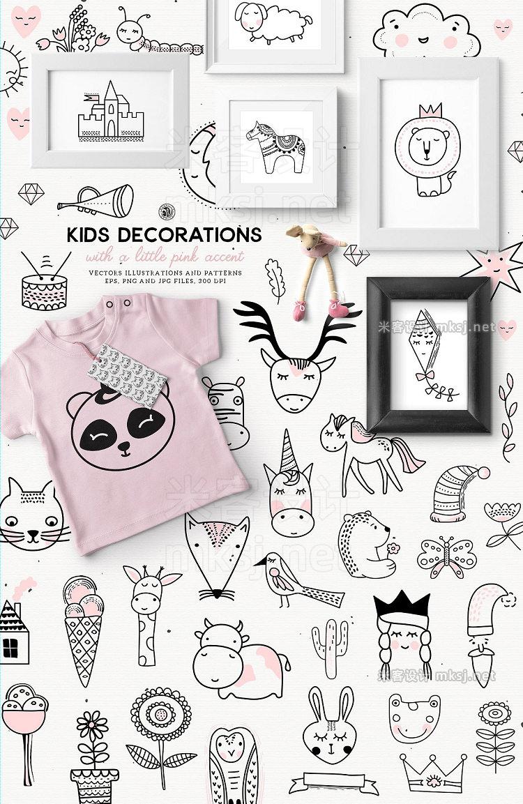 png素材 Kids Decorations