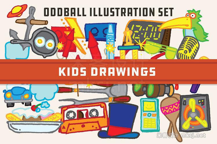 png素材 Kids Drawings -Oddball Illustrations