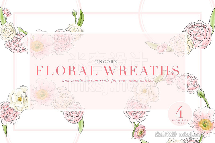 png素材 Bubbly and Blooms Design Elements
