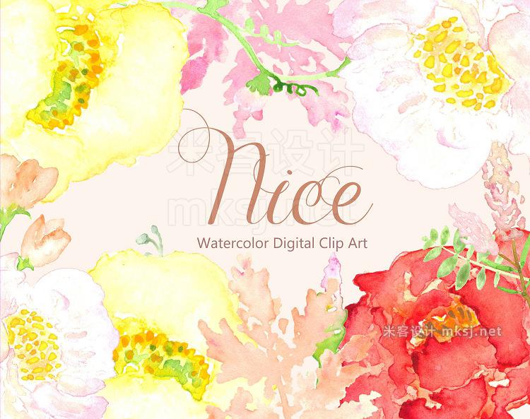 png素材 Wedding clipart Digital Watercolour