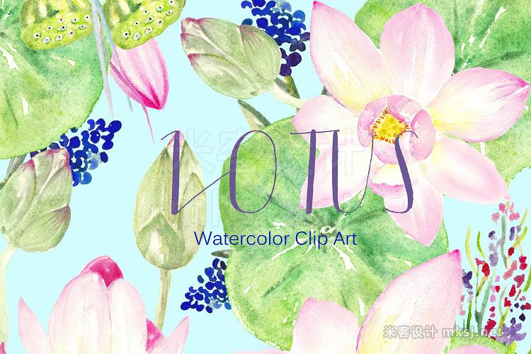 png素材 Lotus Watercolor Clip Art
