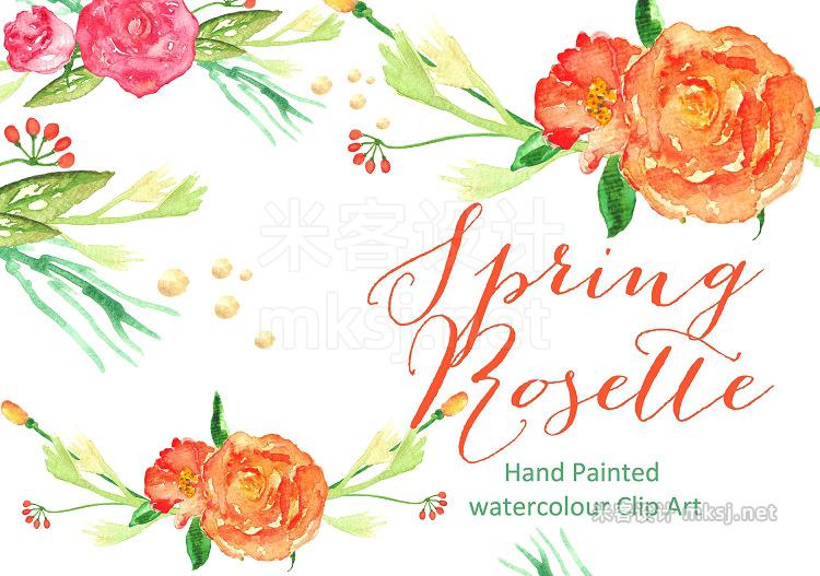 png素材 Rose Watercolor clip art