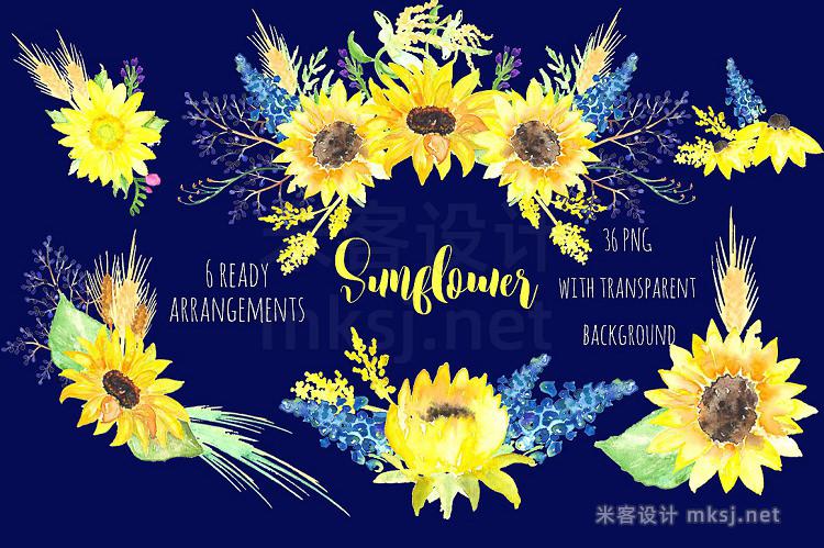 png素材 Sunflower Watercolor Clip Art
