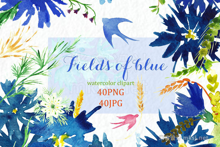 png素材 Fields of blue Watercolor clipart