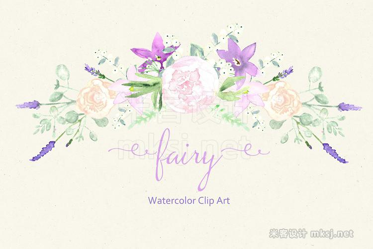 png素材 Fairy Watercolor Clip art