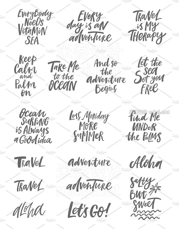 png素材 Travel lettering set