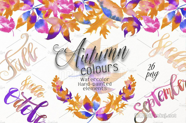 png素材 Autumn Colours Watercolor Clipart