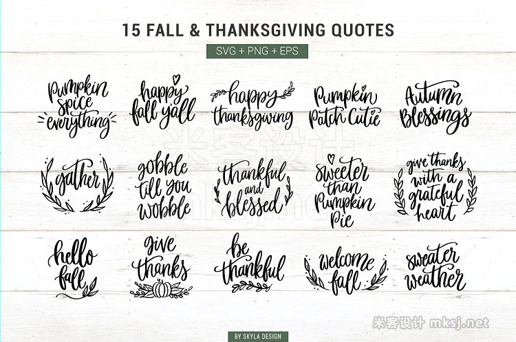 png素材 Fall Thanksgiving SVG Quotes Clipart