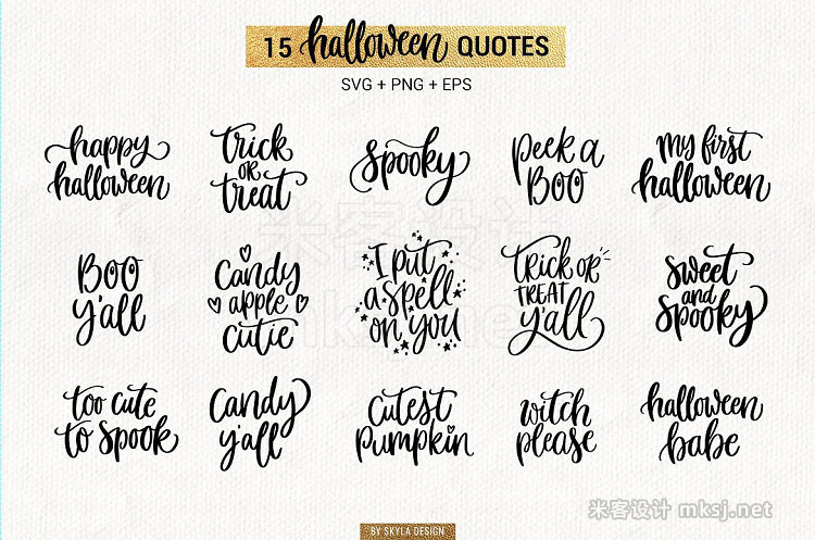 png素材 15 Halloween quotes SVG bundle