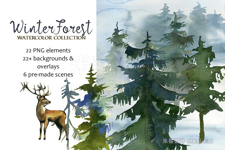 png素材 Forest Fir Trees Watercolor Clipart