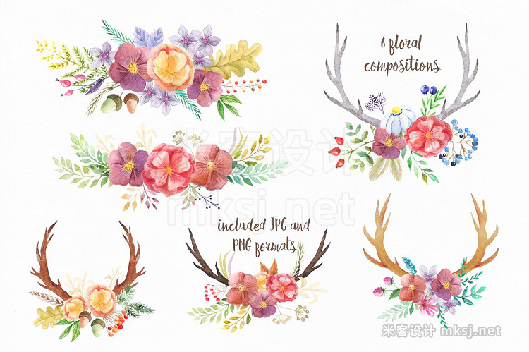 png素材 Watercolor Rustic Forest Set