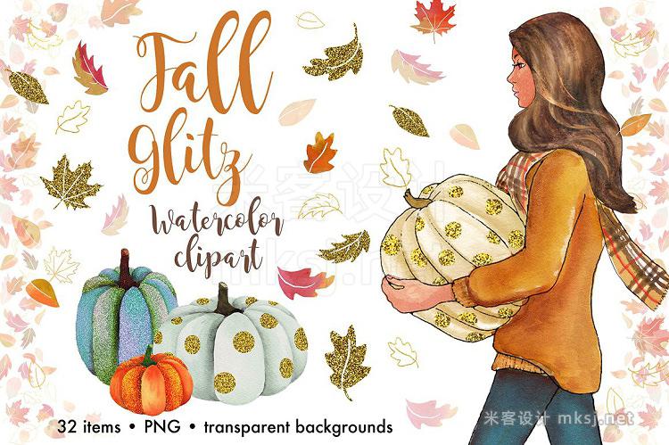 png素材 Fall Glitz Watercolor Clipart