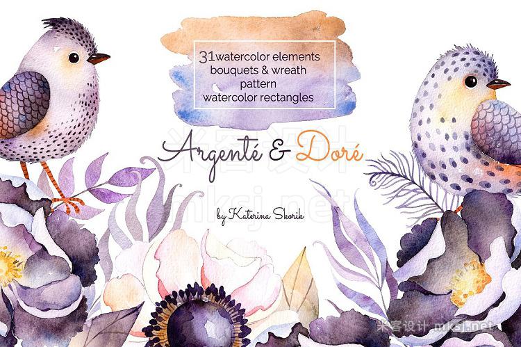 png素材 Argenté & Doré Watercolor Set