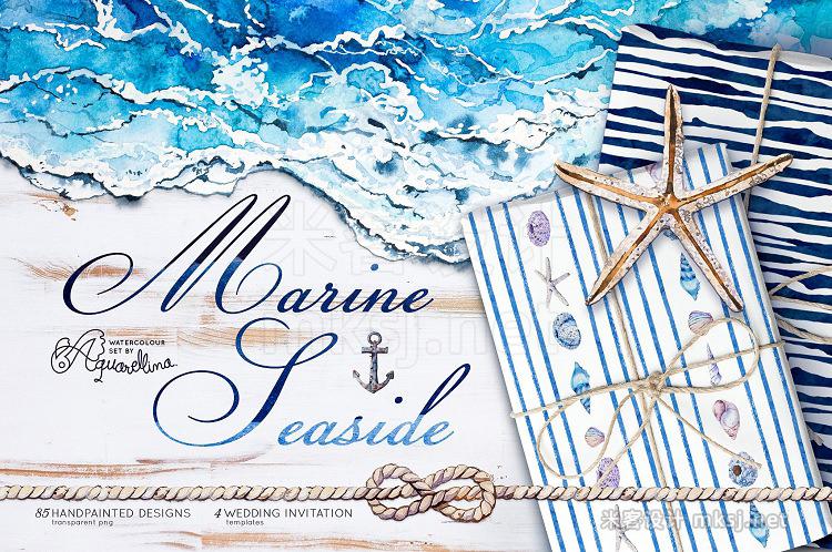 png素材 Marine Seaside Nautical set