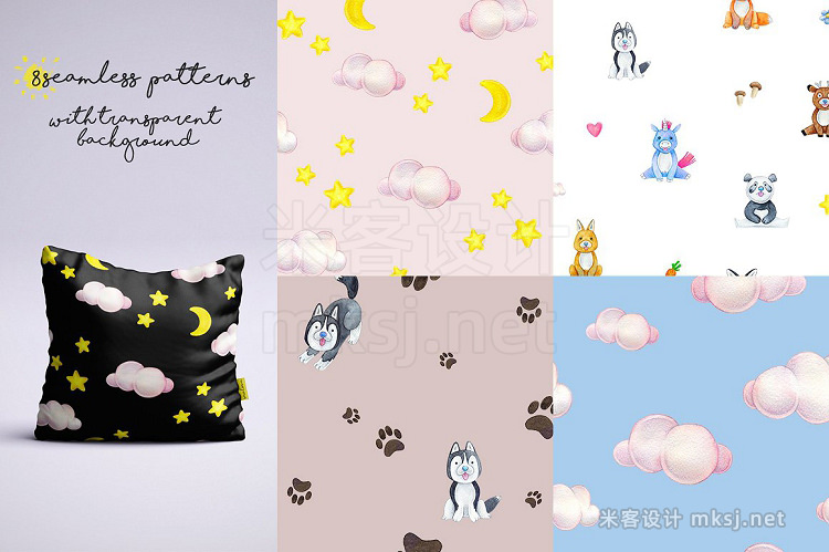png素材 CUTE ANIMALS collection BABY SHOWER