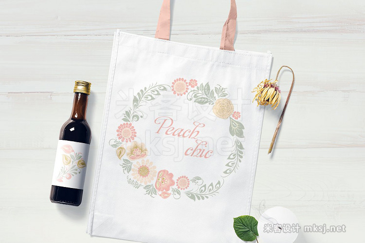 png素材 Peach Day glitter floral collection