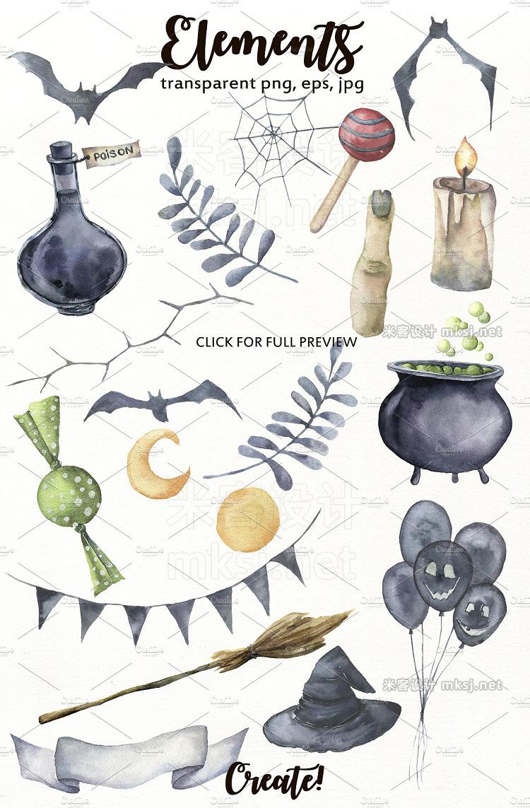 png素材 Happy Halloween night Watercolor